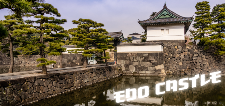 Tokyo's Edo Castle and Imperial Palace area