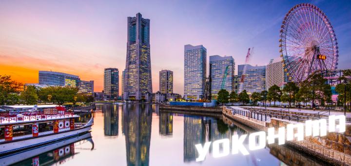 Yokohama's dramatic skyline